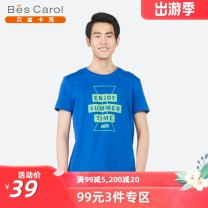 T-shirt Youth fashion Light hemp grey blue routine S M L XL XXL Bescalol / bezcallo Short sleeve Crew neck standard daily summer Cotton 100% youth Sweat cloth Summer of 2019 cotton The thought of writing Domestic famous brands Same model in shopping mall (sold online and offline) More than 95%