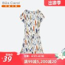 Dress Summer of 2019 Allover printing white allover printing red allover printing yellow allover printing blue F Mid length dress Short sleeve commute Crew neck middle-waisted Socket A-line skirt 35-39 years old Bescalol / bezcallo Simplicity More than 95% other Viscose (viscose) 100%
