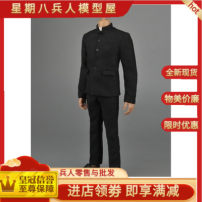 Military personnel zone Over 14 years old Zytoys / Zhongyu Spare parts of soldiers and men Trendsetter goods in stock 1/6 12 inches Clothes, shoes and hats The joints are movable Chinese Mainland