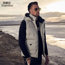 Vest / vest Youth fashion Enjeolon / enjeolon 170/M 175/L 180/XL 185/XXL 190/XXXL Other leisure standard Cotton vest routine winter Hood (not detachable) youth 2019 Youthful vigor zipper Cloth hem Polyester 100% Digging bags with lids Winter of 2019 Pure e-commerce (online only) Silk like cotton