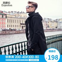 Jacket Enjeolon / enjeolon Youth fashion Black black Plush 165/S 170/M 175/L 180/XL 185/XXL 190/XXXL routine Self cultivation Other leisure autumn JK0429 Polyester 100% Long sleeves Wear out Hood Exquisite Korean style youth long Zipper placket Cloth hem No iron treatment Closing sleeve Solid color