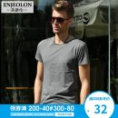 T-shirt Youth fashion routine 165/S 170/M 175/L 180/XL 185/XXL 190/XXXL 190/XXXXL Enjeolon / enjeolon Short sleeve Crew neck standard Other leisure summer Cotton 95% polyurethane elastic fiber (spandex) 5% teenagers routine British College other Summer of 2018 Solid color Rough edge cotton