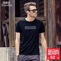 T-shirt Youth epidemic Enjeolon / enjeolon 190/XXXL conventional T8042 dark blue T8019 Cotton 95% Polyurethane Elastic Fiber (Spandex) 5% Summer 2017 Pure electricity supplier (only online sales)