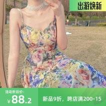 Dress Summer 2021 Broken flower, long style S, M 18-24 years old