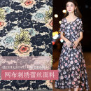 Fabric / fabric / handmade DIY fabric Netting The price of khaki 0.1M, the price of blue 0.1M Loose shear piece Plants and flowers printing and dyeing clothing Europe and America Yuanyue BB0041