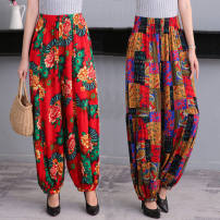 Casual pants Color 1, color 2, color 3, color 5, color 6, color 7, color 8, color 9, color 11, color 12, color 15, color 16, color 20 XL,2XL,3XL,4XL Spring 2021 trousers Knickerbockers High waist commute Thin money 51% (inclusive) - 70% (inclusive) Other / other hemp ethnic style cotton Asymmetry