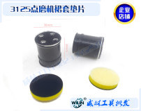 Other pneumatic tools Black skirt cover, yellow gasket, blue gasket wilin