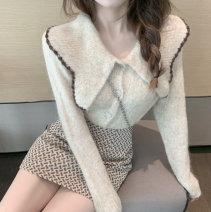 Fashion suit Winter 2020 S. M, average size Grey sweater, apricot sweater, Khaki Skirt, black skirt