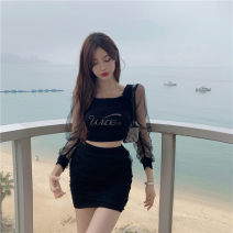 Fashion suit Summer 2021 Average size Black, water tender powder