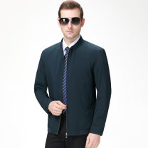 Jacket Oana  Youth fashion Dark green, dark blue 170,175,180,185,190 thin Syncytial type Travel? Spring and Autumn AL-613056930779 Long sleeves Wear out stand collar Regular (50cm < length & 65cm) Regular sleeve Solid color Button decoration Mingji thread patch bag