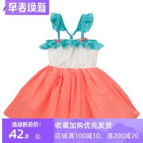 Dress Light yellow orange female augelute 90cm 100cm 110cm 120cm 130cm 140cm Cotton 95% other 5% summer Europe and America Skirt / vest Solid color Cotton blended fabric A-line skirt 2 years old, 3 years old, 4 years old, 5 years old, 6 years old