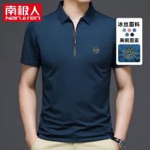 T-shirt other Black Lake blue rose red ink blue deep blue thin 165/105 170/110 175/115 180/120 185/125 NGGGN Short sleeve Lapel easy daily summer NJRQPD8821 Viscose fiber (viscose fiber) 58.6% polyamide fiber (nylon fiber) 33.4% polyurethane elastic fiber (spandex fiber) 8% routine Summer 2021