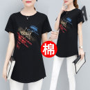 Women's large Autumn of 2019 White green black purple yellow red T-shirt singleton  commute Self cultivation thin Socket Short sleeve letter Korean version Crew neck Medium length Cotton Lycra Lycra Three dimensional cutting routine FZLGUO901 Fan ziluo 25-29 years old Pure e-commerce (online only)