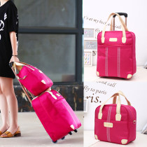 Travel bag oxford Yes Panhong large yes travel Single root Japan and South Korea Bag type polyester fiber Soft handle Solid color youth Color contrast JS5008# female Pull rod bun