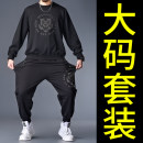 Leisure sports suit spring 40. 2XL, 3XL, 4XL recommend 200-220 kg, 5XL recommend 220-240 kg, 6xl recommend 240-260 kg, 7XL recommend 260-280 kg Long sleeves Other / other trousers Large size Sweater cotton 2021 65% cotton 31% polyester 4% spandex
