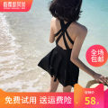 one piece  special counter M,L,XL,XXL,4XL,XXXL black Skirt one piece With chest pad without steel support Nylon, polyester female