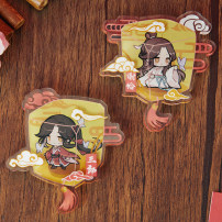 Cartoon water cup / home / department store Blessing from heaven Over 14 years old refrigerator magnet goods in stock Chinese Mainland Bilibili