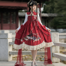 Dress Winter 2020 One piece: suspender skirt - red, two pieces: suspender skirt + shirt, two pieces: suspender skirt + Cape, four pieces: suspender skirt + shirt + Cape + silk S,M,L Mid length dress Sweet High waist camisole 18-24 years old Type A polyester fiber Lolita