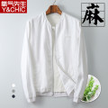 Jacket Mr Y & chic / oxygen Youth fashion White royal blue grey M L XL 2XL 3XL thin Self cultivation Other leisure autumn YQ8JJK1816 Flax 100% Long sleeves Wear out Baseball collar tide routine Zipper placket Straight hem No iron treatment Closing sleeve Solid color Spring of 2019 Zipper decoration