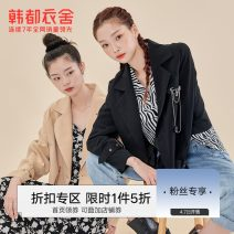 Windbreaker Spring 2021 S,M,L Black, Khaki Long sleeves routine double-breasted tailored collar routine Hstyle / handu clothing house OM83259. chain 96% and above polyester fiber