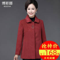 Middle aged and old women's wear Winter of 2018 fashion woolen coat Self cultivation singleton  Solid color Over 60 years old Cardigan moderate Polo collar routine routine Bozzina / Bosna pocket wool 51% (inclusive) - 70% (inclusive) Pure e-commerce (online only) Single breasted