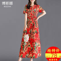 Middle aged and old women's wear Summer 2020 Color 1, color 2, color 3, color 4, color 5, color 6, color 8, color 9, color 10, color 11, color 12 XL suggests 90-105 kg, XXL 105-120 kg, 3XL 120-135 kg, 4XL 135-150 kg, 5XL 150-165 kg commute Dress easy singleton  Decor 50-59 years old Socket thin other