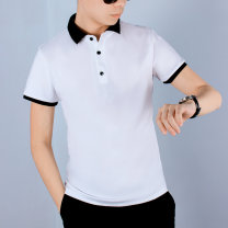Polo shirt Tagkita / she and others Fashion City routine White, black, white green collar, black green collar M,L,XL,2XL,3XL standard business affairs Four seasons Short sleeve tide routine youth 2021 Solid color cotton tie-dyed More than 95%