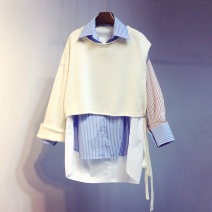 shirt blue Average size Spring 2021 other 96% and above Long sleeves commute Regular square neck Single row multi button routine stripe 18-24 years old Straight cylinder Korean version Splicing