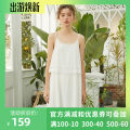 Nightdress Chelnlseey / Chen Xi White, pink 155(S),160(M),165(L) Sweet camisole pajamas Middle-skirt summer Solid color youth Crew neck Mosaic decoration Mesh fabric 20666C 200g and below