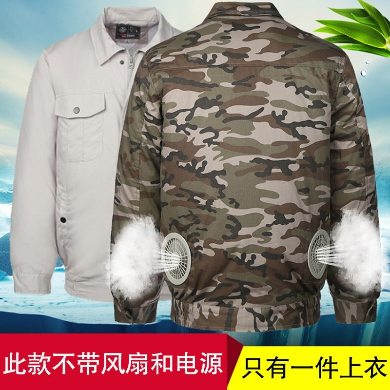 Work uniform Camouflage grey blue Other / other 4XL S M L XL 2XL 3XL Electrician / welder KO343 jacket summer other 2018