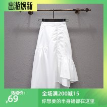 skirt Summer 2020 S,M,L,XL Black, white Mid length dress Versatile High waist A-line skirt Solid color Type A 18-24 years old 71% (inclusive) - 80% (inclusive) other other Asymmetric, zipper, open line decoration, stitching