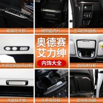 Car interior patches / stickers A little bit of fun Odyssey / Alison Black Titanium interior other Metal