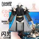 Cosplay women's wear suit goods in stock Over 14 years old L M XL Carlis Chinese Mainland Tomorrow's Ark