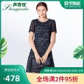 Dress Summer of 2018 02 dark blue flower (i14-4) 2/S 3/M 4/L 5/XL 6/XXL 7/XXXL Middle-skirt singleton  Short sleeve commute Crew neck stripe Socket 35-39 years old Sound rain bamboo 19R26-S107 More than 95% polyester fiber Polyester 100%