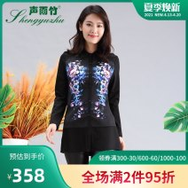 shirt 02 dark blue flower (a13-6) 2/S 3/M 4/L 5/XL 6/XXL Autumn 2016 polyester fiber 91% (inclusive) - 95% (inclusive) Long sleeves commute Regular square neck Single row multi button routine other 35-39 years old Sound rain bamboo lady 70S66S678 Printed button