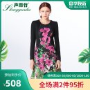 Dress Spring of 2018 05 red flower (h5-3) 2/S 3/M 4/L 5/XL 6/XXL 7/XXXL Middle-skirt singleton  Long sleeves commute Crew neck Big flower Socket Others 40-49 years old Sound rain bamboo lady Stitching and bead printing 19N78-P546 91% (inclusive) - 95% (inclusive) polyester fiber