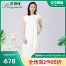 Dress Summer of 2019 2/S 3/M 4/L longuette singleton  Short sleeve commute Crew neck Loose waist Solid color zipper Big swing routine Others 35-39 years old Sound rain bamboo lady Pocket stitching zipper More than 95% knitting polyester fiber Same model in shopping mall (sold online and offline)