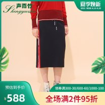 skirt Autumn of 2019 2/S 3/M 4/L 5/XL 12 dark blue (d11-5) Middle-skirt commute High waist other Solid color 35-39 years old 72W29S760 51% (inclusive) - 70% (inclusive) Sound rain bamboo Viscose letter Simplicity Same model in shopping mall (sold online and offline)