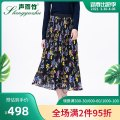 skirt Spring of 2019 2/S 3/M 4/L 5/XL 6/XXL 06 yellow flower (k1-4) Mid length dress grace Natural waist Pleated skirt Decor 35-39 years old 12V03U571 Sound rain bamboo printing Same model in shopping mall (sold online and offline)