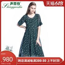 Dress Sweet A-line skirt Summer 2021 Short sleeve Middle-skirt singleton  Dot middle-waisted routine Condom 30-34 years old 30% and below nylon Other Sound rain bamboo 79X59S978 Viscose fiber (viscose fiber) 75.3% polyamide fiber (polyamide fiber) 24.1% metal coated fiber 0.6% 2/S 3/M 4/L 5/XL 6/XXL