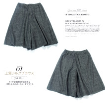 Casual pants Grey grid S,M,L,XL Pant Wide leg pants High waist routine wool wool