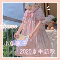 Lolita / soft girl / dress Mary Magdalene Yellow, blue, pink Intention money