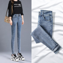 Jeans Spring 2020 26 27 28 29 30 31 32 trousers High waist Pencil pants routine 18-24 years old Worn out washed white zipper button with Multi Pocket scratch pattern Cotton elastic denim light colour Ruilia 51% (inclusive) - 70% (inclusive) Pure e-commerce (online only)