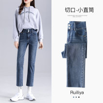 Jeans Spring 2021 Black and blue Collection Plus priority delivery 26 27 28 29 30 31 Ninth pants High waist Straight pants routine Old wash white zipper button multiple pockets Cotton elastic denim Dark color A20G45701106 Ruilia 81% (inclusive) - 90% (inclusive) Cotton 81% polyester 19%