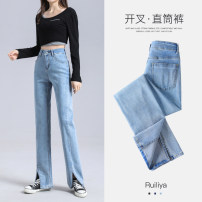 Jeans Spring 2021 26 27 28 29 30 31 trousers High waist Wide legged trousers routine Old wash white zipper button multiple pockets Cotton elastic denim light colour Ruilia 71% (inclusive) - 80% (inclusive) Cotton 76% polyester 24% Pure e-commerce (online only)