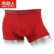 underpants male The red one 4XL L XL XXL XXXL NGGGN 1 cotton boxer middle-waisted Simplicity Solid color youth More than 95% Cotton fabric physiology U-convex design 1387B-1