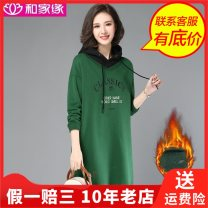 Middle aged and old women's wear Winter 2020 Toner, green, blue M,L,XL,XXL,XXXL fashion Sweater / sweater easy singleton  Solid color 40-49 years old Socket thick Hood Medium length routine HJY2009-1201 He Jiayuan Bandage Polyester, cotton 81% (inclusive) - 90% (inclusive)