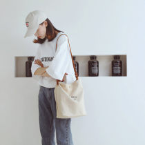 Bag The single shoulder bag canvas other Green group brand new Japan and South Korea large leisure time soft Magnetic buckle yes Solid color nothing