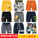 trousers Other / other male 90cm,100cm,110cm,120cm,130cm,140cm summer Pant leisure time No model Casual pants Leather belt middle-waisted cotton Don't open the crotch Cotton 100% Class B Boys' pants 18 months, 2 years old, 3 years old, 4 years old, 5 years old, 6 years old, 7 years old, 8 years old