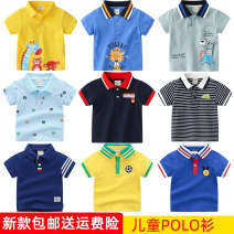 T-shirt Other / other 90cm,100cm,110cm,120cm,130cm male summer Short sleeve Lapel and pointed collar leisure time No model nothing cotton Solid color Cotton 100% Class B Sweat absorption 12 months, 18 months, 2 years old, 3 years old, 4 years old, 5 years old, 6 years old, 7 years old, 8 years old